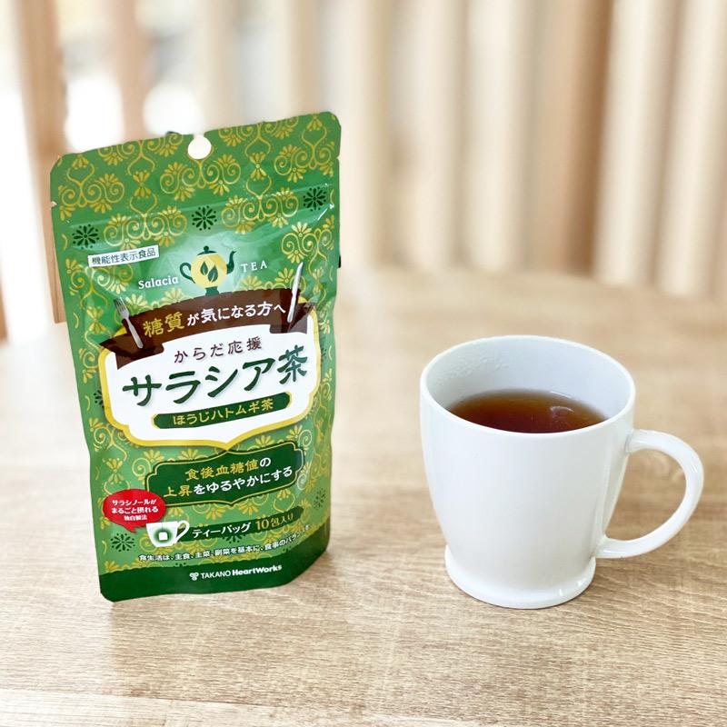 からだ応援サラシア茶ほうじハトムギ茶(機能性表示食品)