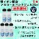 銀イオン配合 アルコールハンドジェル25ml 5本 送料無料