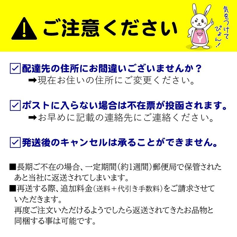 ダスキン スポンジ モノトーン 6個セット 9個も可能 送料無料