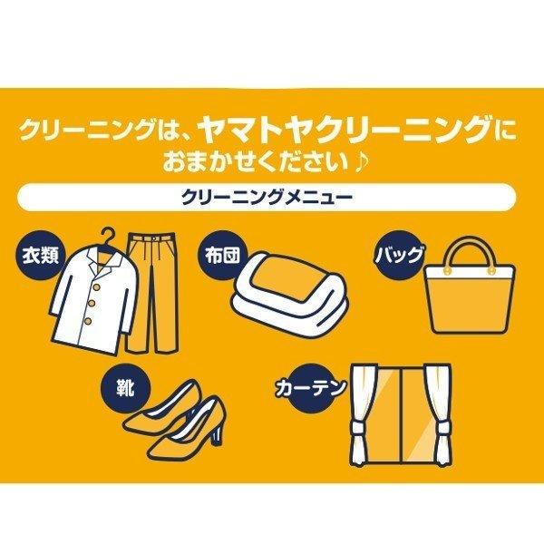 ダスキン 台所洗剤 楽インパック 2200円以上で送料無料