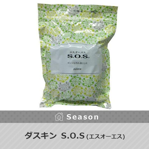 ダスキン SOS 10個入 2200円以上で送料無料