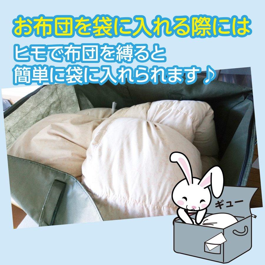布団クリーニング 保管 圧縮 大バッグ 6枚まで詰め放題