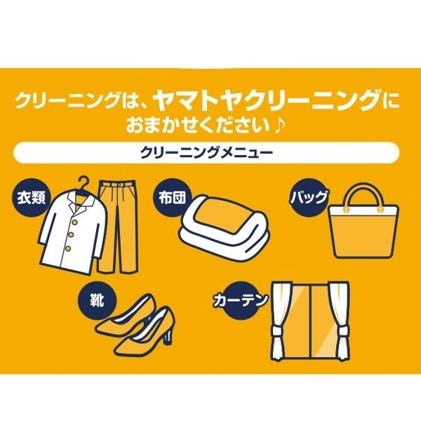 ダスキン トイレ用洗浄剤 650ml 2200円以上 送料無料