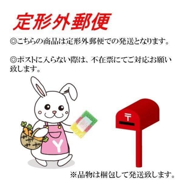 ダスキン UVケアミルク 2200円以上で送料無料