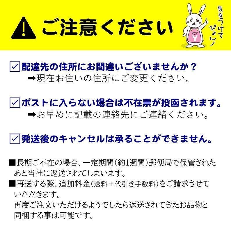 ダスキン スポンジ カラー モノトーン 6個セット
