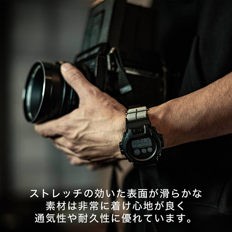 【G-SHOCK対応 アダプターセット】【DW 5600 5600BB 対応】MOD エムオーディー MARINE NATIONAL STRAP 22mm ナイロン ステルスブラック/イエロー 49600 ジーショック Gショック GSHOCK