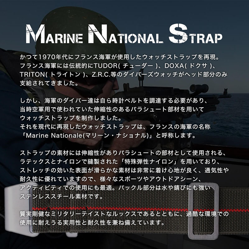 【G-SHOCK対応 アダプターセット】【DW 5600 5600BB 対応】MOD エムオーディー MARINE NATIONAL STRAP 22mm ナイロン ミラージュグレー/ブラック 49601 ジーショック Gショック GSHOCK