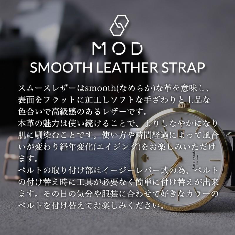 [ケイトスペード 対応] スムースレザーストラップ kate spade 腕時計 替えベルト 18mm 20mm