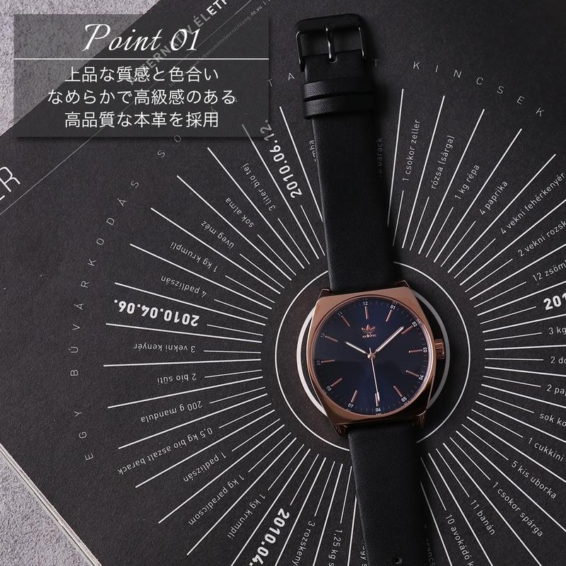 [アディダス 対応] スムースレザーストラップ adidas 腕時計 替えベルト 18mm 20mm