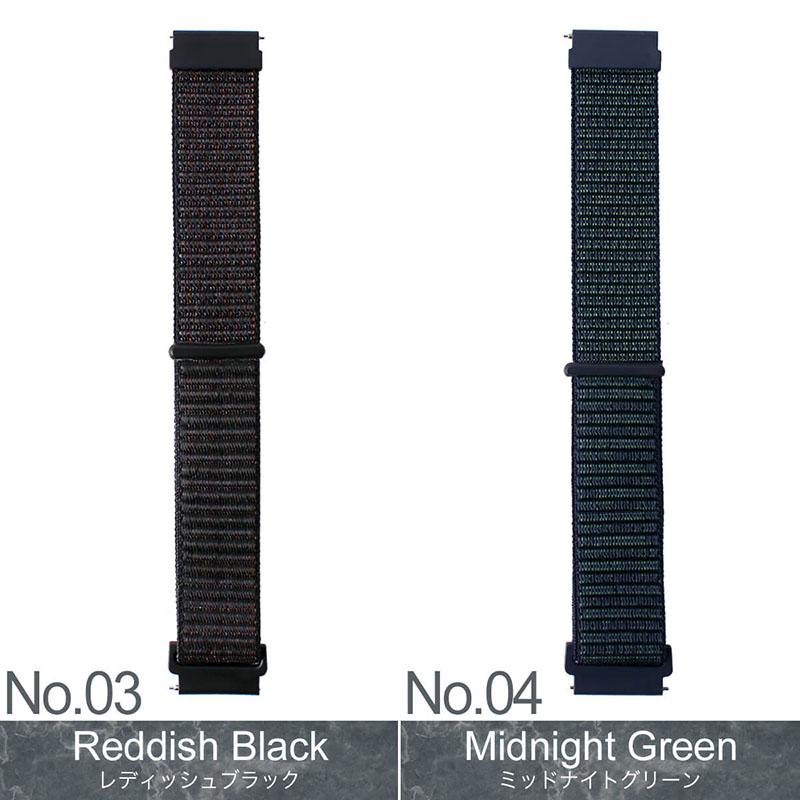 【6色から選べる】【G-SHOCK対応 アダプターセット】【DW 5600 5600BB 対応】MOD エムオーディー ACTIVE NYLON LOOP STRAP 22mm ナイロン マジックテープ バンド ブラック リフレクトブラック レディッシュブラック カーキ 49604 ジーショック Gショック GSHOCK
