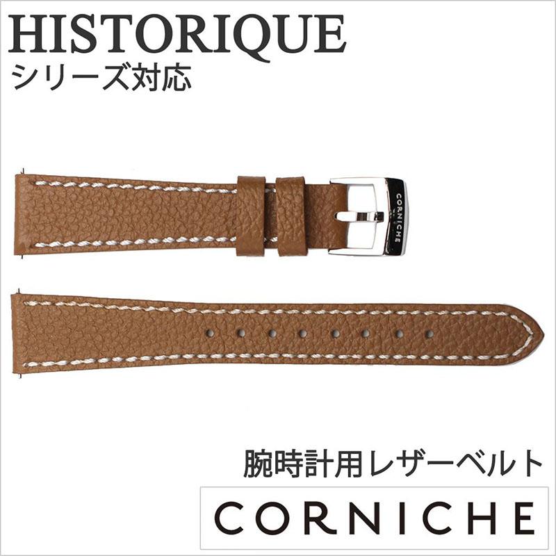 CORNICHE コーニッシュ レザーベルト 18mm レザー