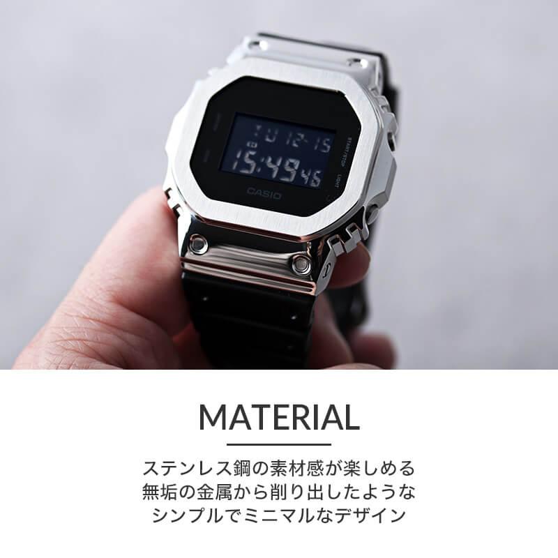 G-SHOCK DW-5600 シリーズ対応 フルメタルケース ZULUナイロンストラップ カスタムセット Gショック ジーショック 替え ベルト バンド ステンレススチール バンパー 金属 替え 交換 時計 腕時計 メンズ 人気 ブランド おすすめ おしゃれ シンプル NATO ズールー 高級 MOD