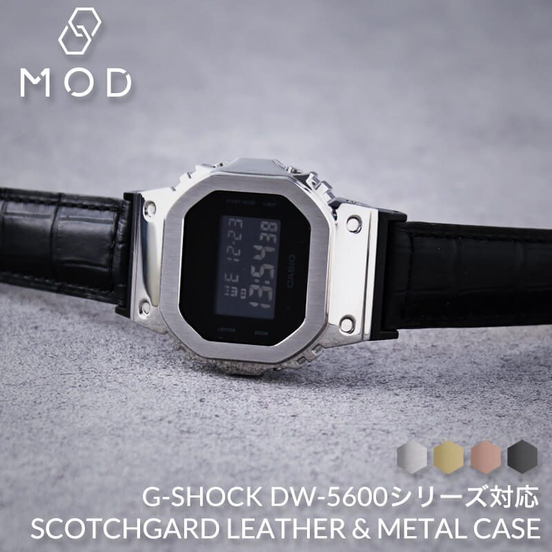 G-SHOCK DW-5600 シリーズ対応 フルメタルケース 防水レザーベルト カスタムセット Gショック ジーショック 本革 替え ベルト バンド クロコ型押し バンパー 金属 替え 交換 時計 腕時計 メンズ 人気 ブランド おすすめ おしゃれ シンプル 高級 スコッチガードレザー MOD