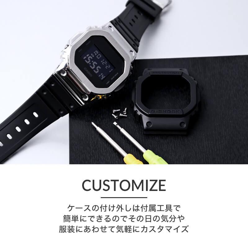 G-SHOCK DW-5600 シリーズ対応 フルメタルケース ソリッドメタルストラップ カスタムセット Gショック ジーショック 替え ベルト バンド スムース バンパー ステンレススチール 金属 替え 交換 時計 腕時計 メンズ 人気 ブランド おすすめ おしゃれ シンプル 高級 MOD