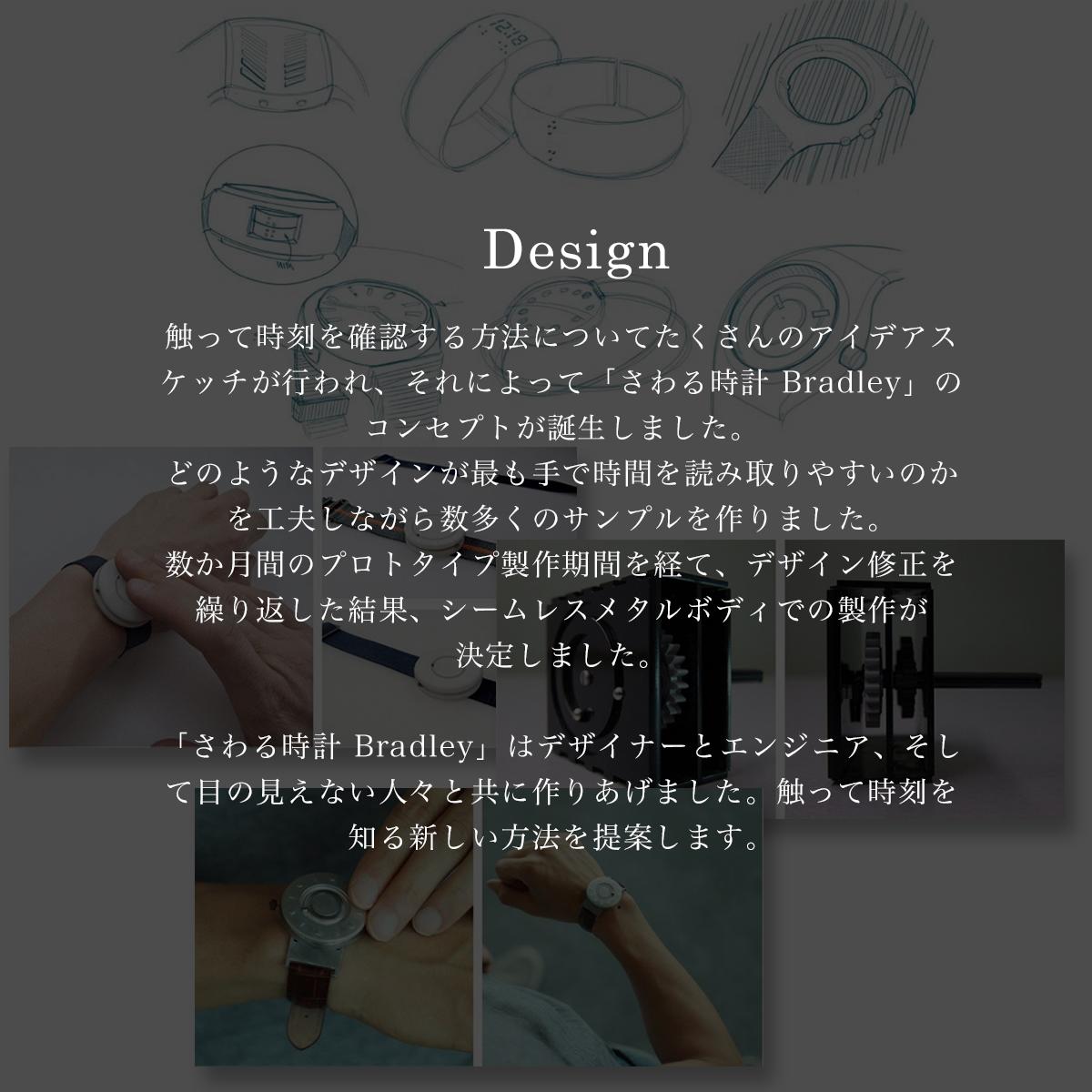 EONE イーワン レザーベルト 20mm レザー