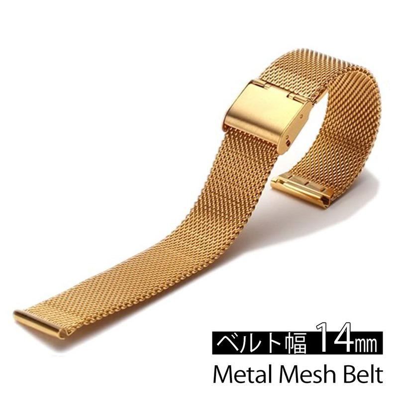 MOD エムオーディー MILANESE METAL MESH STRAP ミラネーゼ メッシュベルト 14mm ステンレススティール ゴールド 49916