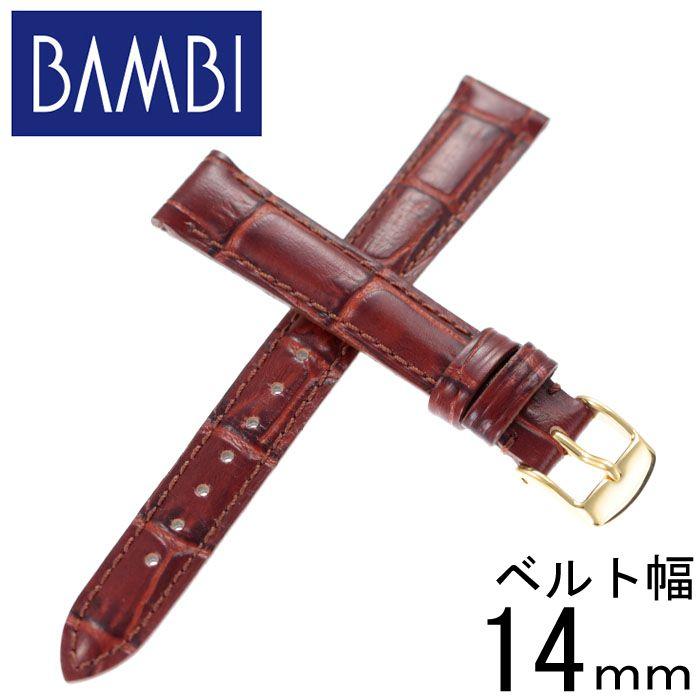 BAMBI バンビ レザーベルト 革ベルト 14mm レザー ブラウン ゴールド 49617