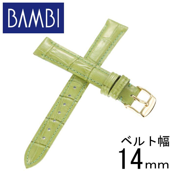 BAMBI バンビ レザーベルト 革ベルト 14mm レザー グリーン ゴールド 49618