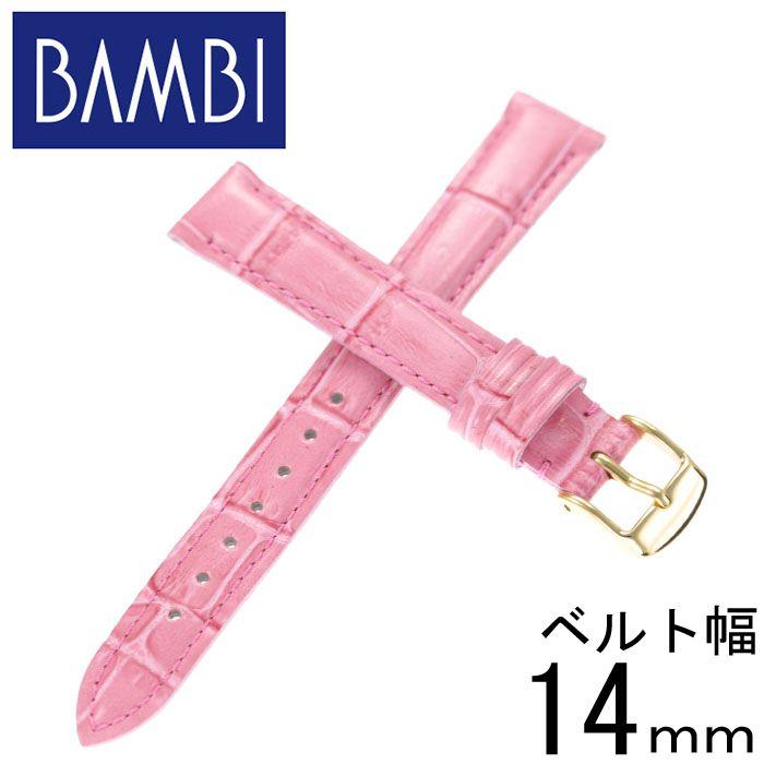 BAMBI バンビ レザーベルト 革ベルト 14mm レザー ピンク ゴールド 49620