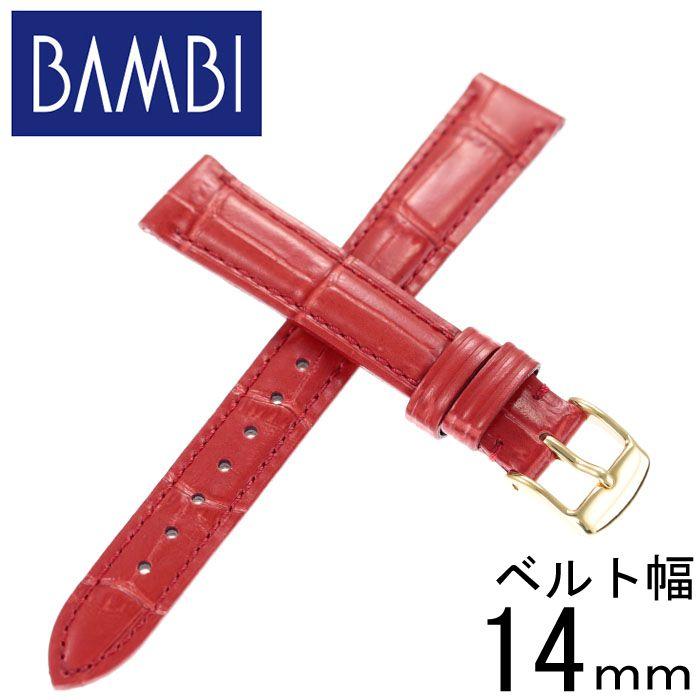 BAMBI バンビ レザーベルト 革ベルト 14mm レザー レッド ゴールド 49622