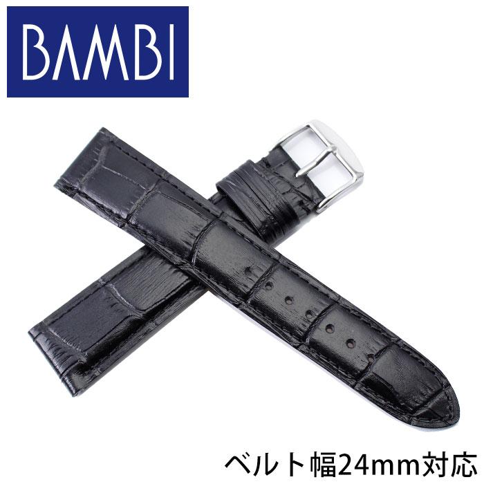 BAMBI バンビ レザーベルト 革ベルト 24mm レザー ブラック シルバー 49633