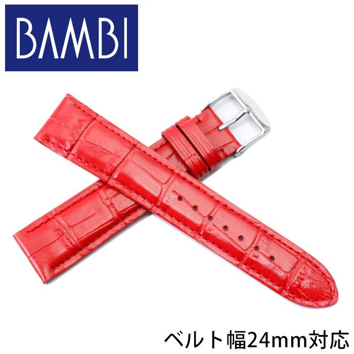BAMBI バンビ レザーベルト 革ベルト 24mm レザー レッド シルバー 49636