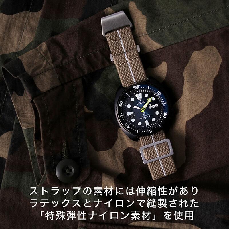 MOD エムオーディー MARINE NATIONAL STRAP 20mm 特殊弾性ナイロン ステルスブラック/レッド 49842