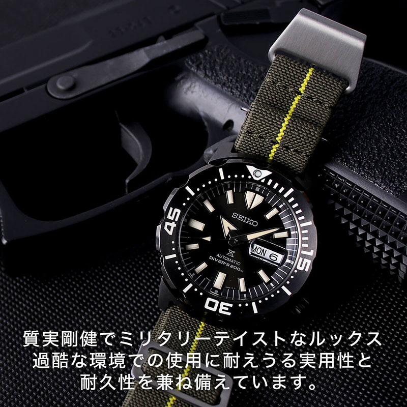 MOD エムオーディー MARINE NATIONAL STRAP 20mm 特殊弾性ナイロン サープラス/レッド 49843