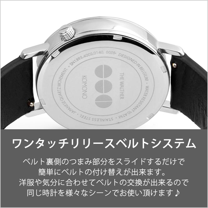 KOMONO コモノ レザーベルト 16.5mm レザー