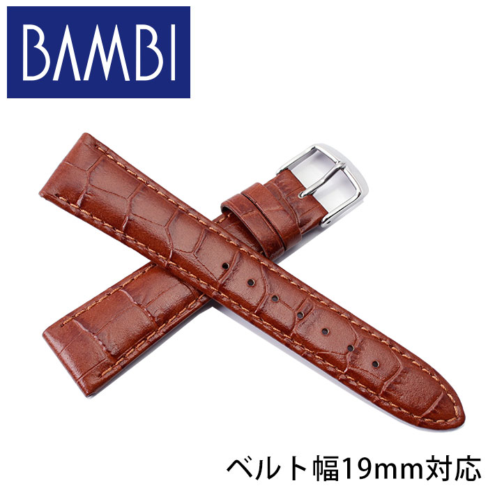 BAMBI バンビ レザーベルト 革ベルト 19mm レザー ブラウン シルバー 49649