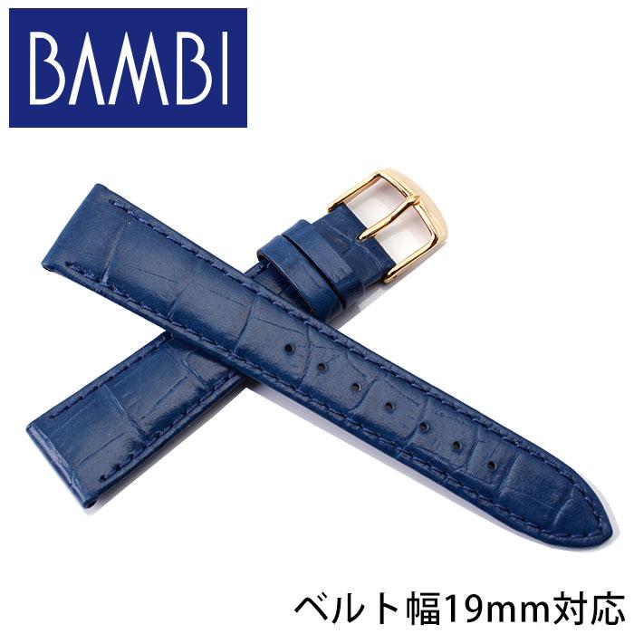 BAMBI バンビ レザーベルト 革ベルト 19mm レザー ネイビー ゴールド 49650