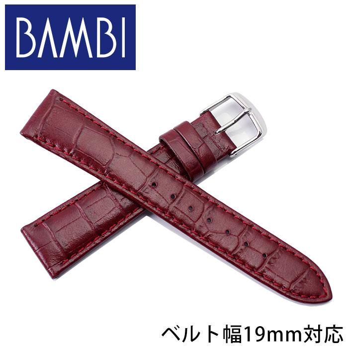 BAMBI バンビ レザーベルト 革ベルト 19mm レザー ワイン シルバー 49653