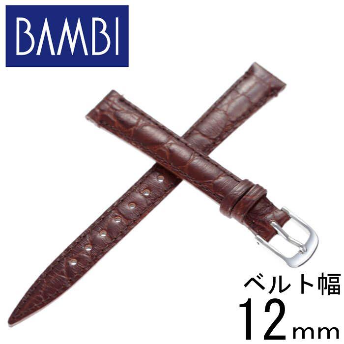 BAMBI バンビ レザーベルト 革ベルト 12mm レザー ダークブラウン シルバー 49856