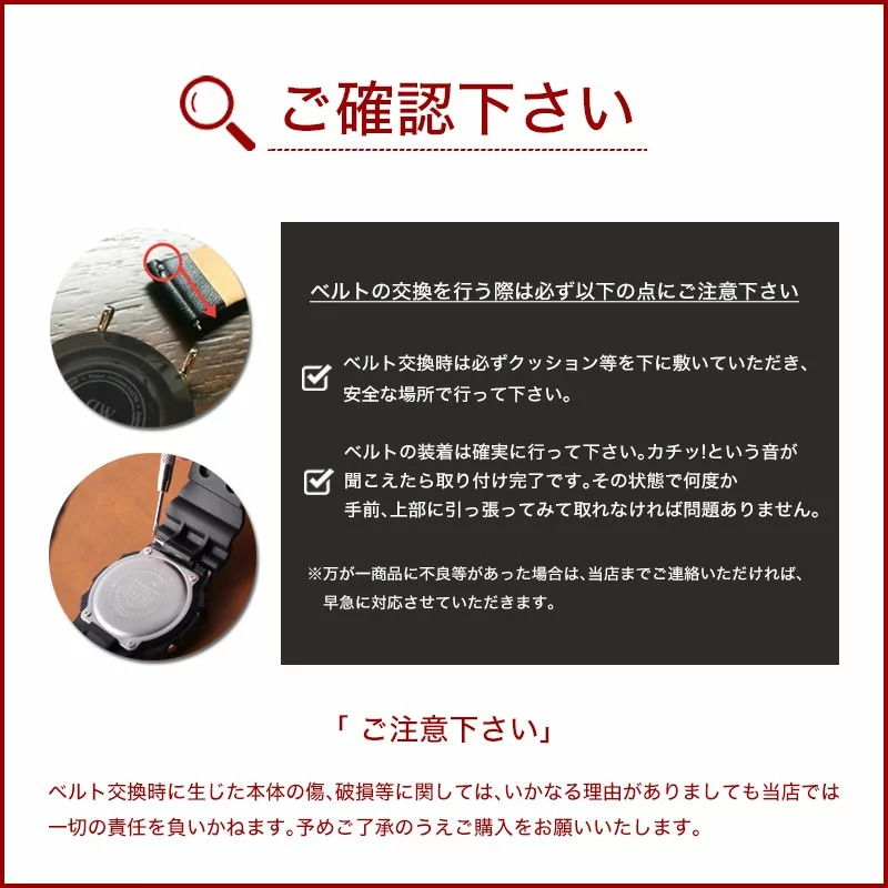 【KOMONO対応】MOD エムオーディー ミラネーゼ メタル メッシュ ベルト MILANESE METAL MESH STRAP ステンレススティール コモノ 49958