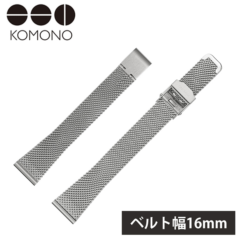 KOMONO コモノ レザーベルト 16mm レザー