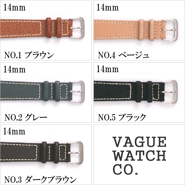VAGUE WATCH Co. ヴァーグウォッチ レザーベルト 14mm レザー