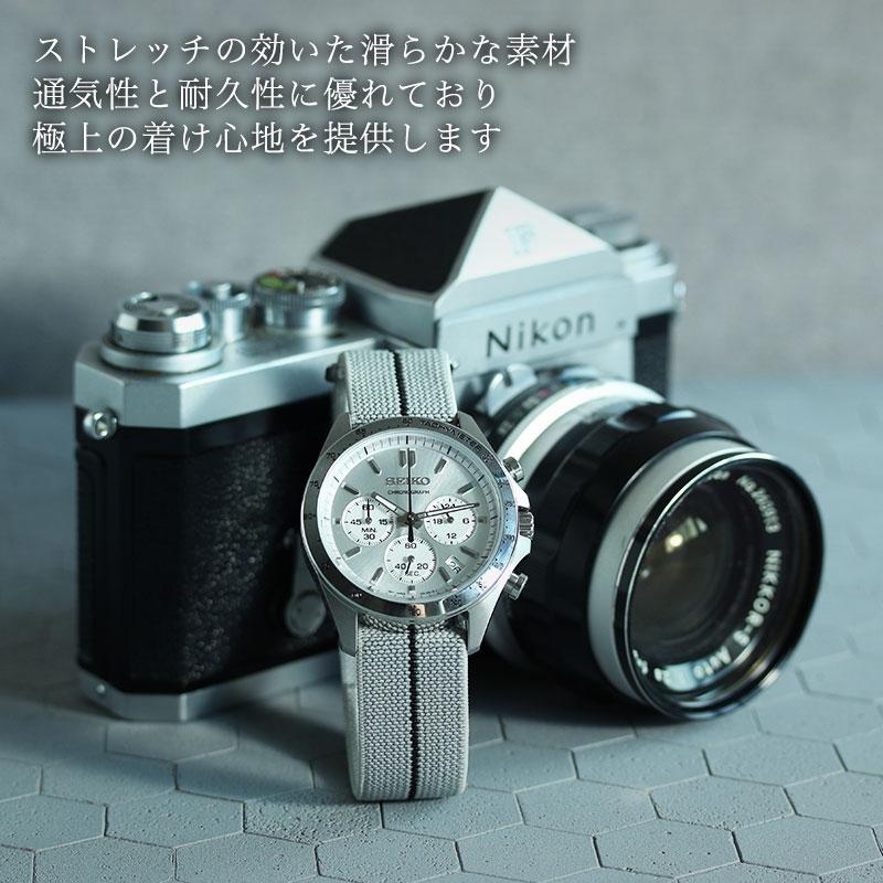 【6色から選べる】【SEIKO SBTRシリーズ対応】MOD エムオーディー MARINE NATIONAL STRAP 20mm ナイロン セイコー スピリット SPRIT 49967