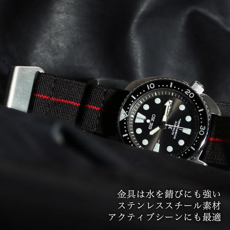 【6色から選べる】【SEIKO タートルシリーズ対応】MOD エムオーディー MARINE NATIONAL STRAP 22mm ナイロン 海外 セイコー 海外モデル 逆輸入 49971