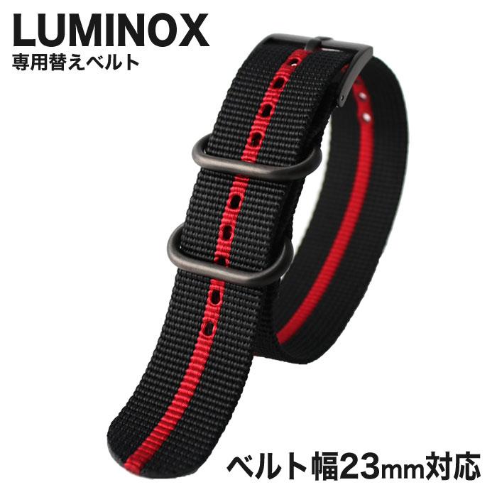 【純正品】ルミノックス 腕時計 ベルト LUMINOX 時計 腕時計ベルト メンズ FN395030H [ 人気 ブランド 替えベルト 替えストラップ 替えバンド 交換用 ベルト 部品 カスタム パーツ ]