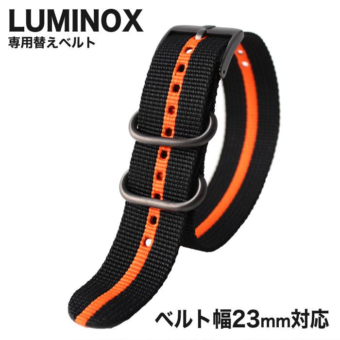 【純正品】ルミノックス 腕時計 ベルト LUMINOX 時計 腕時計ベルト メンズ FN395035H [ 人気 ブランド 替えベルト 替えストラップ 替えバンド 交換用 ベルト 部品 カスタム パーツ ]