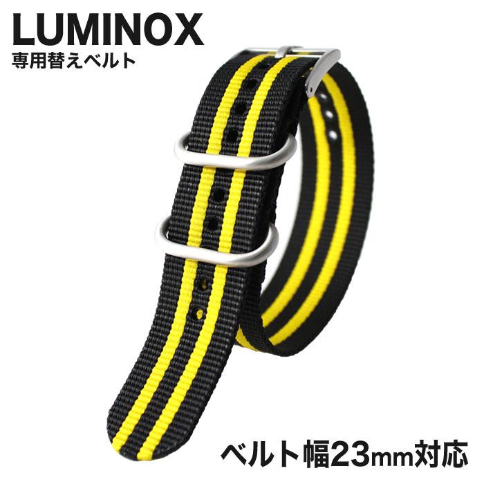 【純正品】ルミノックス 腕時計 ベルト LUMINOX 時計 腕時計ベルト メンズ FN395050Q [ 人気 ブランド 替えベルト 替えストラップ 替えバンド 交換用 ベルト 部品 カスタム パーツ ]