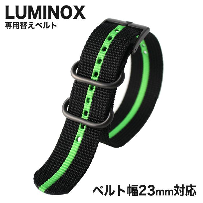 【純正品】ルミノックス 腕時計 ベルト LUMINOX 時計 腕時計ベルト メンズ FN395060H [ 人気 ブランド 替えベルト 替えストラップ 替えバンド 交換用 ベルト 部品 カスタム パーツ ]