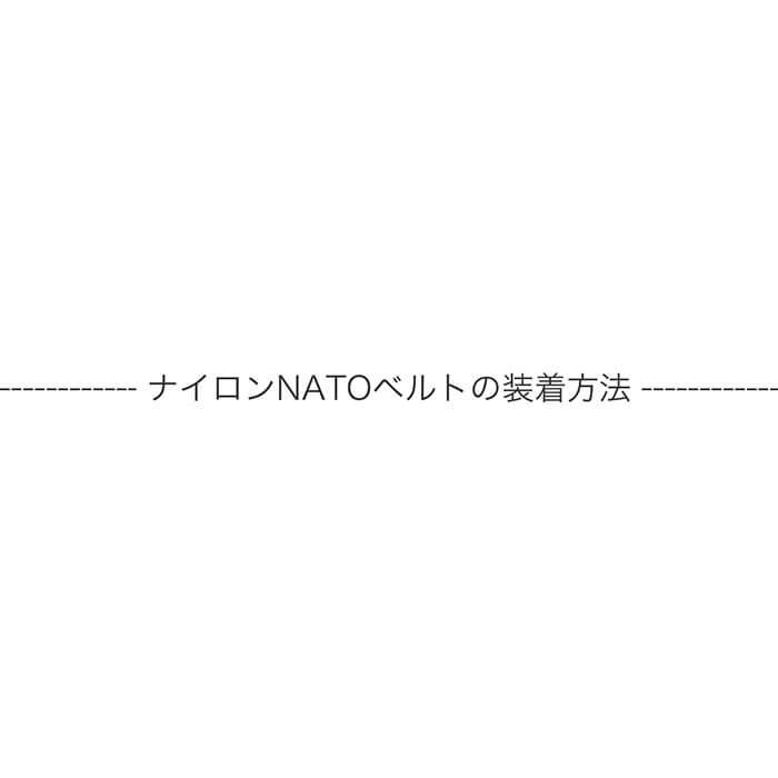 MOD エムオーディー ZULU NYLON STRAP 24mm ナイロン クールブラック 49680