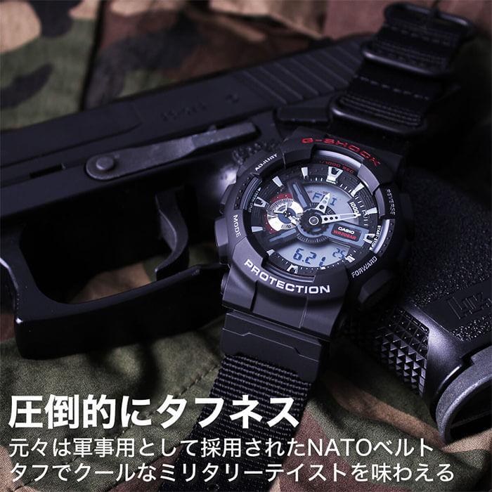 MOD エムオーディー ZULU NYLON STRAP 24mm ナイロン オリーブグリーン 49681