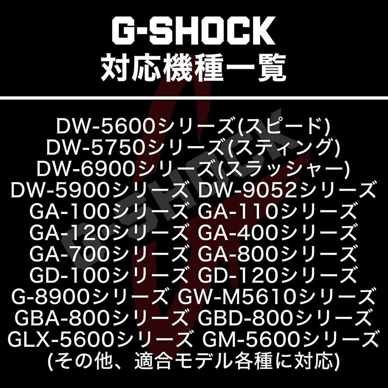【G-SHOCK対応】MOD ブラック イエロー ZULU NYLON STRAP 24mm ナイロン ジーショック Gショック GSHOCK