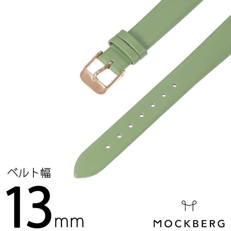 MOCKBERG モックバーグ レザーベルト 13mm レザー