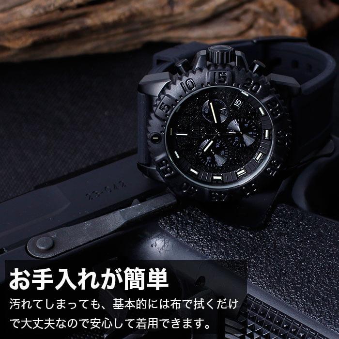 【ルミノックス対応】ラバーベルト 23mm ラバー ブラック 49688 LUMINOX ネイビーシールズ NAVY SEAL