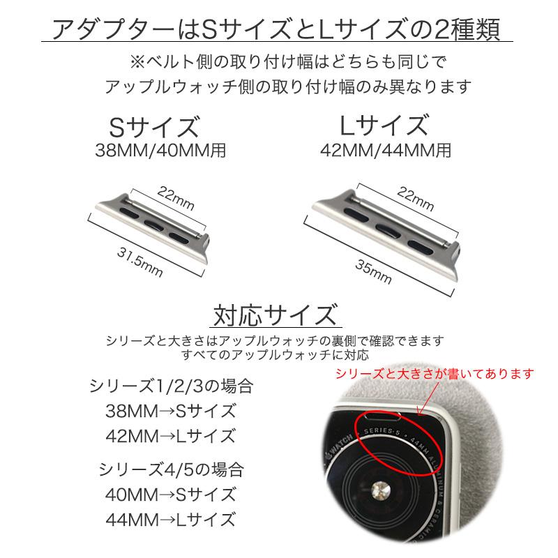 アップルウォッチ バンド クロコ型押し カーフレザーベルト 本革 シリーズ series 5/4/3/2/1 38/40/42/44mm ミリ 対応 AppleWatch 替えベルト ベルト 交換用 22mm 幅