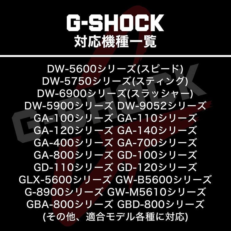 【G-SHOCK対応 アダプターセット】【DW 5600 5600BB 対応】BAMBI バンビ クロコダイル レザーベルト 22mm クロコダイル ブラック 49590 ジーショック Gショック GSHOCK