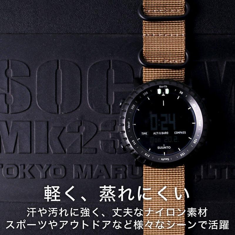 【スントコア対応】MOD ミラージュグレー ZULU NYLON STRAP 24mm ナイロン スント コア オールブラック SUUNTO CORE ALLBLACK 49990